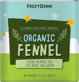 FREZYDERM Organic Fennel, Ελληνικός Βιολογικός Μάραθος, 60gr