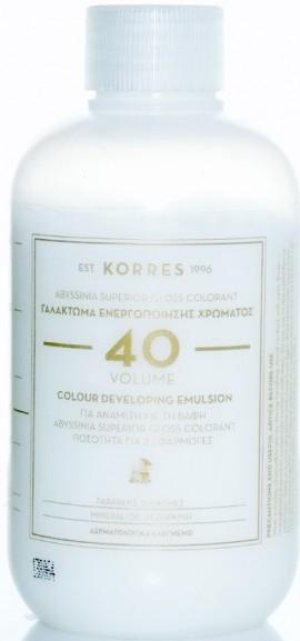 KORRES Abyssinia Superior Gloss Colorant Γαλάκτωμα Ενεργοποιήσης Χρώματος Vol 40, 150ml