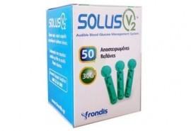 Frondis Solus V2 Lancets Αποστειρωμένες Βελόνες για Μέτρηση Σακχάρου, 50τμχ