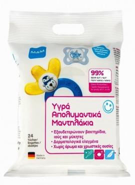 MAM Μαντηλάκια απολυμαντικά (24 τεμάχια) Κατάλληλα για βρεφικά είδη code 432