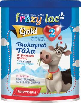 FREZYDERM Frezylac Gold 2, Βιολογικό Γάλα 2ης Βρεφικής Ηλικίας από τον 6ο έως τον 12ο μήνα, 400g