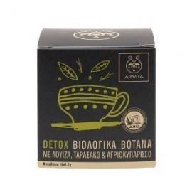 APIVITA 10 Εμβαπτιζόμενα Φακελάκια Detox, 12gr