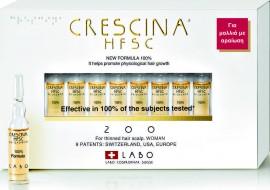 CRESCINA HFSC 100% 200 WOMAN ( 10 Αμπούλες ) Θεραπεία ανάπτυξης μαλλιών, για Γυναίκες