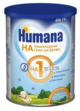 HUMANA HA 1 Υποαλλεργικό Γάλα για Βρέφη 400γρ