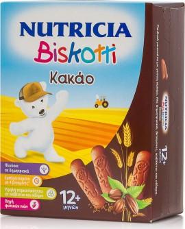 Nutricia Biskotti Κακάο Νηπιακά μπισκότα από τον 12ο μήνα 180gr