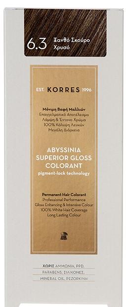 KORRES Abyssinia Superior Gloss Colorant NO6.3 Ξανθό Σκούρο Χρυσό, 50ml