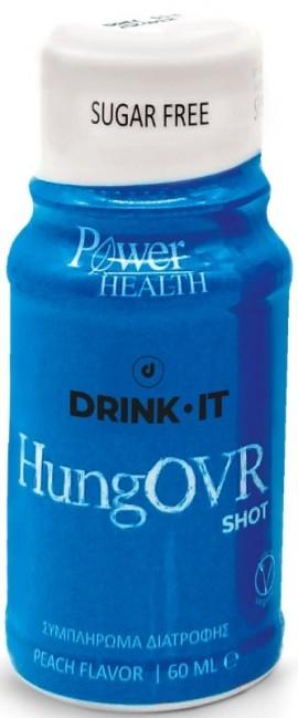 POWER HEALTH Drink It HungOVR Shot Συμπλήρωμα Διατροφής με Ειδικό Μίγμα Φρούτων για Ενέργεια το Πρωί, 60ml
