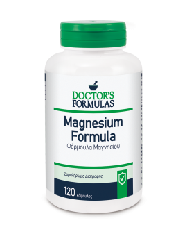 Doctors Formulas Magnesium Formula Φόρμουλα Μαγνησίου Συμπλήρωμα Διατροφής, 120 Κάψουλες