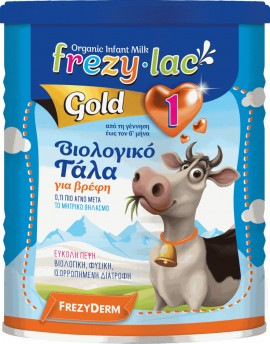FREZYDERM Frezylac Gold 1, Βιολογικό Γάλα για Βρέφη από τη γέννηση έως τον 6ο μήνα, 400g