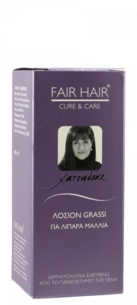 FAIR HAIR Grassi Lotion για λιπαρά μαλλιά εξαφανίζει την λιπαρότητα των μαλλιών 100ml