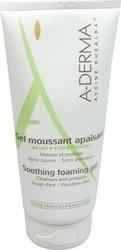 A-DERMA, Soins Originels gel moussant apaisant,  Αφρίζον ζελ Καθαρισμού για όλη την Οικογένεια,  200ml