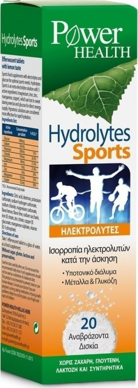 POWER HEALTH Hydrolytes Sports Συμπλήρωμα Διατροφής με Ηλεκτρολύτες, 20 Αναβρ.Δισκία