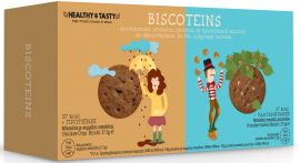 POWER HEALTH Biscoteins Μπισκότα Υψηλής Πρωτεΐνης με Κομμάτια Σοκολάτας & Σοκολάτα Φουντούκι, 75gr