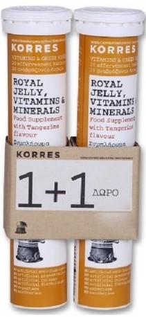 KORRES Set Συμπλήρωμα Διατροφής με Βασιλικό Πολτό, Βιταμίνες & Μέταλλα με Γεύση Μανταρίνι, 1+1 Δώρο, 20Tabs & 20Tabs