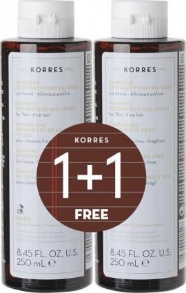 KORRES Σετ Σαμπουάν με Πρωτεΐνες Ρυζιού & Τίλιο, 1+1 Δώρο, 250ml & 250ml