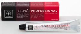 APIVITA Natures Professional N6.71 Ξανθό Σκούρο Σαντρέ Μπεζ, 50ml