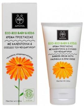 APIVITA Eco - Bio Baby & Kids Κρέμα Προστασίας με Καλέντουλα & Οξ. Ψευδαργύρου, 75ml