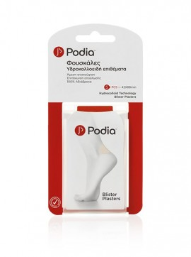 Podia Hydrocolloid Blister Plasters 5 ΤΜΧ 00048