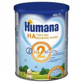 HUMANA HA 2 Υποαλλεργικό γάλα 2ης βρεφικής ηλικίας  400γρ