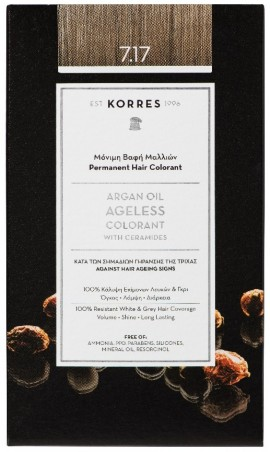 KORRES Argan Oil Colorant NO7.17 Blonde Beige, 50ml