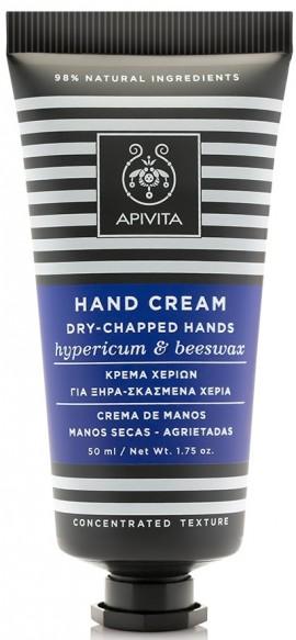 APIVITA Κρέμα Χεριών για  Ξηρά - Σκασμένα Χέρια με Βάλσαμο & Μελισσοκέρι, 50ml