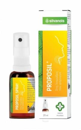 UPLAB Proposil Spray, Σπρέι ενάντια στις λοιμώξεις, φλεγμονές και μυκητιάσεις της στοματοφαρυγγικής κοιλότητας, 20ml