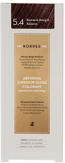 KORRES Abyssinia Superior Gloss Colorant NO5.4 Καστανό Ανοικτό Χάλκινο, 50ml