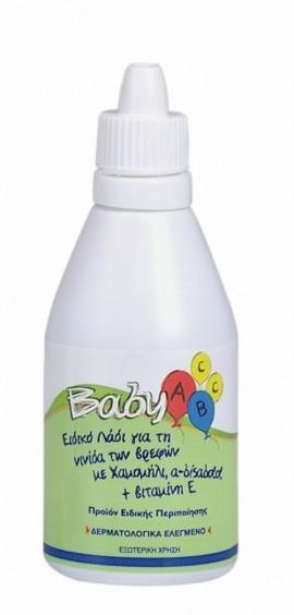 FREZYDERM Baby ABCC, Eιδικό λάδι για τη νινίδα των βρεφών με χαμομήλι + Bιταμίνη Ε, 50ml