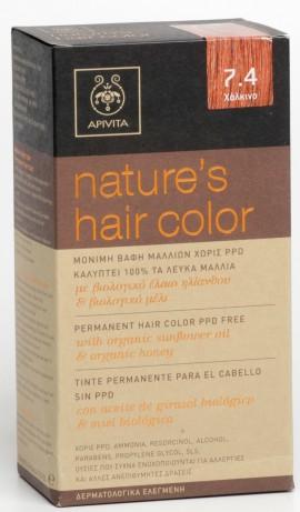 APIVITA Natures Hair Color N7.4 Χάλκινο, 125ml