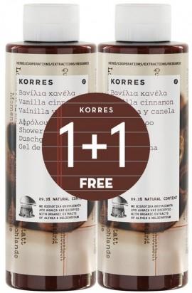 KORRES Σετ Αφρόλουτρο με Βανίλια Κανέλα, 1+1 Δώρο, 250ml & 250ml