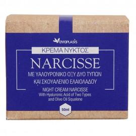 ANAPLASIS, Κρέμα Νυκτός Narcisse,  Με Υαλουρονικό Οξύ Δύο Τύπων και Σκουαλένιο Ελαιολάδου, 50ml