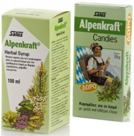 POWER HEALTH Alpenkraft Syrup Σιρόπι για το Βήχα και Δώρο Αlpenkraft Candies Καραμέλες για το Λαιμό, 100ml & 28gr