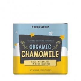 FREZYDERM Organic Chamomile, Ελληνικό Βιολογικό Χαμομήλι, 30gr