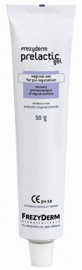 FREZYDERM Prelactic Vaginal Cream, Κρέμα για την Ρύθμιση και Αποκατάσταση του pH του Κόλπου, 50ml