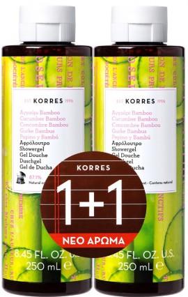 KORRES Σετ Αφρόλουτρο με Αγγούρι, 1+1 Δώρο, 250ml & 250ml