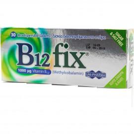 UNI-PHARMA B12 fix 1000μg (Methylcobalamin)  Συμπλήρωμα σε Βιταμίνη Β12 30TABS