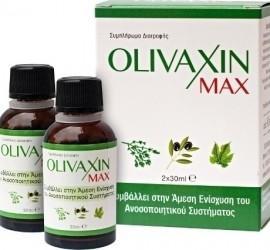 Abc Kinitron Olivaxin Max,  Ενίσχυση του Ανοσοποιητικού, 2 Χ 30ml