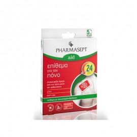 PHARMASEPT Pain Patch, Αναλγητικό επίθεμα μιας χρήσης με εκχυλίσματα βοτάνων, 5pcs