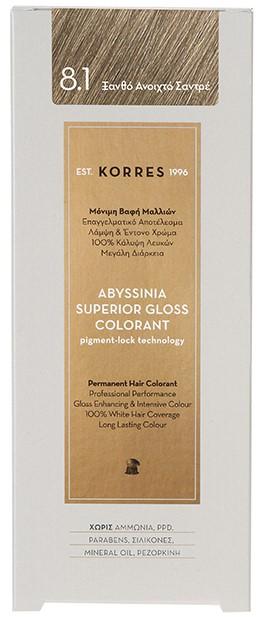 KORRES Abyssinia Superior Gloss Colorant NO8.1 Ξανθό Ανοικτό Σαντρέ, 50ml