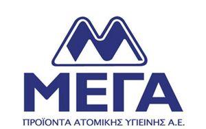 MEGA AE